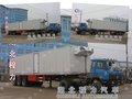 Geladeira semi- caminhão de reboque de capacidade: 40mt, reboque frigorífico, cool van trailer