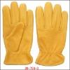 Premium Comfort Fit Deer Skin Work Glove