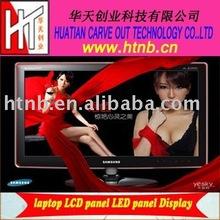 b133xw01 v.1 1366*768 LED 40PIN GLOSSY TT PAYPAL PAYMENT