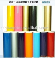 environmental and good quality tpu heat transfer vinyl