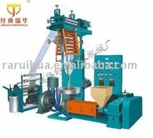 Mini Type LDPE/HDPE Film Blown Machine(Plastic Film Extruder Line)