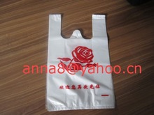 2011 NWE Computer Control Heat Sealing and Heat Cutting Bag Making Machine
