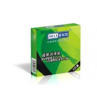 Free condom for teens international