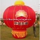 sky balloon, advertising sky balloon