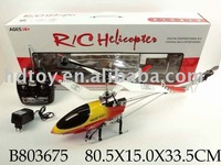 RC metal helicopter W/gyro&charger(3CH)