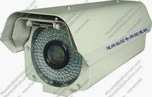 License Plate Recognition Camera (CS-LPR1181CMW)
