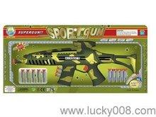 Solf air bullet gun,safely toys gun,sport gun
