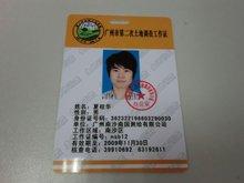 PVC Portrait Card Printing