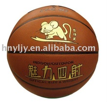 Standard Size 7 leather/PU/PVC Basketball with cute design for schools,sport training or match