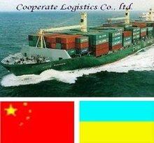 sea/ocean freight shipping Qingdao to Ukraine---Perry Pei