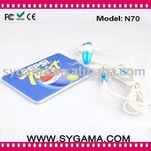 2011 cheapest Card mp3