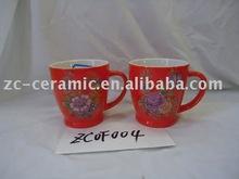 250ml orange color coffee mug