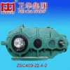 ZSC Type Vertical Cylindrical Gear speed Reducer