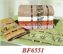 textile trade 100 Cotton Towels Baths