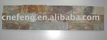 YFZ 133 Brown Slate Tile