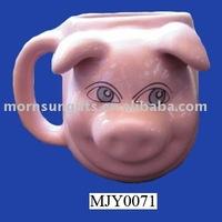 ceramic pig face mug