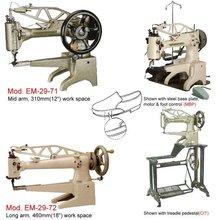 Shoe Repair Lockstitch Patching Machines