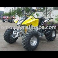 NEW MIDSIZE 125CC ATV QUAD