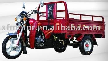 150cc, 200cc three wheel motorcycle