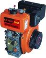 Singel cilindro refrigerado por aire 4 tiempos motor diesel 4hp-9hp