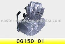 CG150 motorcycle Engine