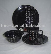 Ceramic black cup+saucer+bowl+plate