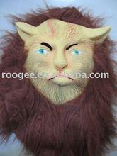 lion halloween mask
