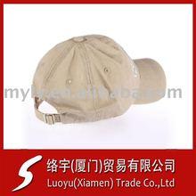Mens Sports Hat