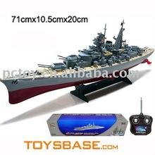 1:360 4Channel Remote Control Ship Model,Ship