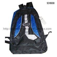 Polyester Children School Bags 2011 Top Sales