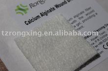 wound care calcium alginate wound dressing