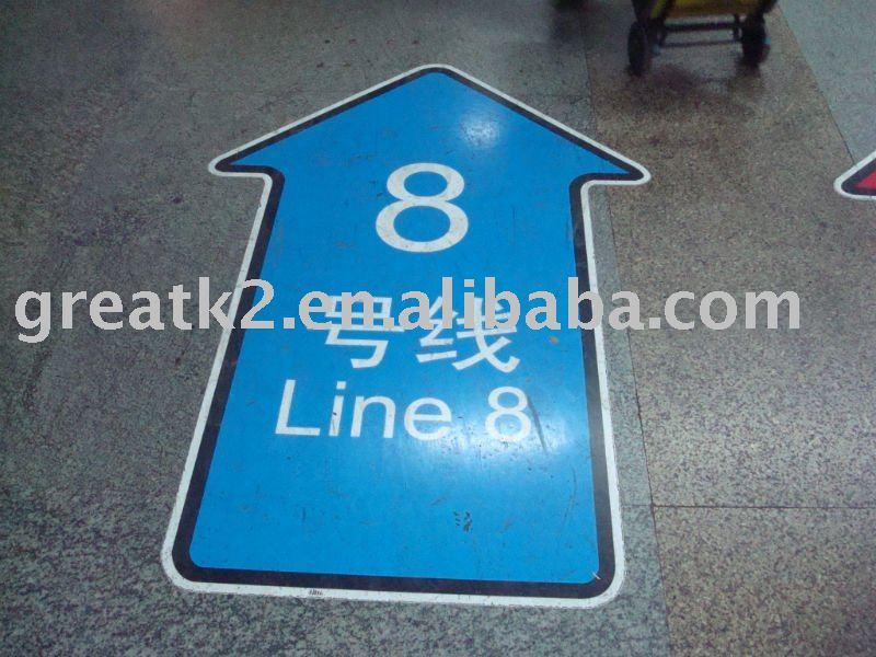 Floor Graphics uk Floor Graphics(lamination