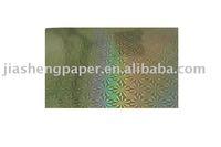 snow pattern laser paper
