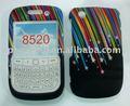 Star hard cover custodia per blackberry curve 8520/8530