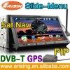 Erisin HD 7 inch 2 din Car Audio WinCE6.0 GPS 3D DVB-T Bluetooth Multi-Language