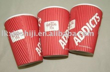 2012 cheap logo disposable paper cup with competitive price,OEM production