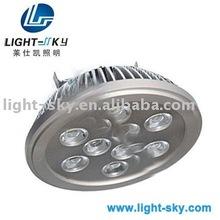 10W Ceiling Light G53 Base LED AR111
