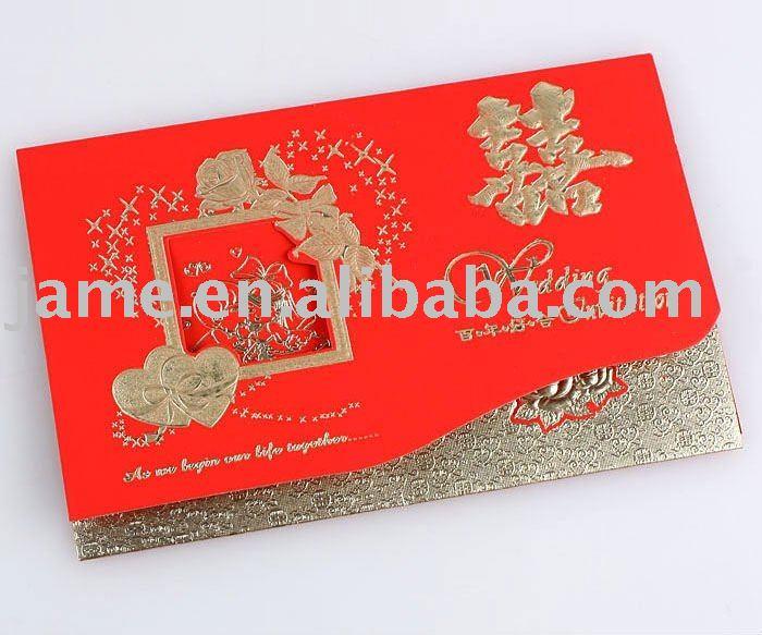 china wedding invitation card designs