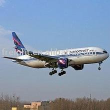air rates dongguang to MOSKVA,SVO2,RUSSIA