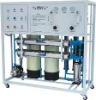 Mobile Pure Water Treatment Machine 700L/H