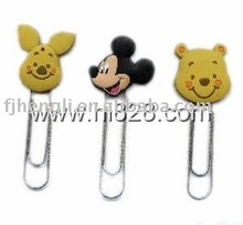 Funny Animals PVC Bookmark