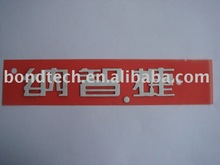 3M Die cut tape/Acrylic foam tape/Customized tape for car emblem