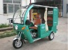 YQL three wheel motorcycle tricycle for disabled persons