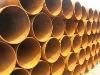 black ERW steel pipe/tube