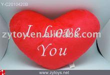 Hottest Soft Heart Cushion
