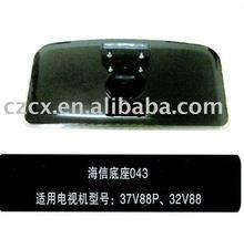 Plastic LCD TV pedestal