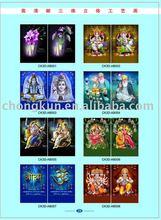 3D Lenticular India God Picture
