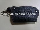 genuine leather key holder/real leather key case