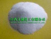 dimethyl ammonium chloride