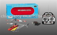 3 Channel Infrared RC Helicopter Gyro ZY93362